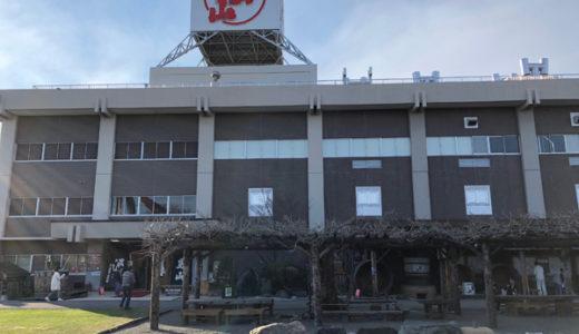 旭川にある男山で酒造り資料館見学!男山の歴史・酒造り工程知りたい人必見
