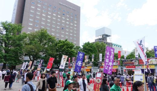 札幌ラーメンショー2019第2幕開幕。人気ラーメン店集結!気になるお味は