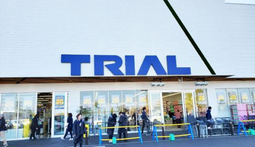 10月23日グランドオープンブランチ札幌月寒出店舗続々明らかに。オープン店随時更新