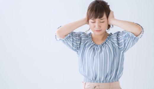 ノイズキャンセリングイヤホンで騒音対策。おすすめ機種5選。