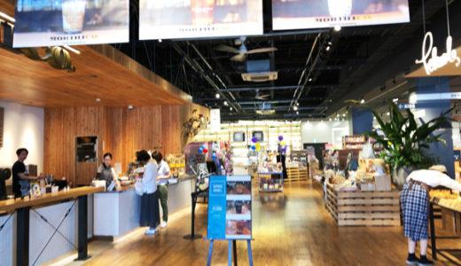 TUTAYA美しが丘店は、女性・ママ友に人気!コスメ店は、札幌初上陸。