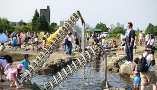 1歳の幼児でも遊べる!2019豊平川ウォーターガーデン無料で水遊び