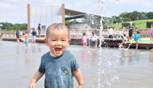 札幌で子供が楽しめる水遊び場7選。赤ちゃんも遊べる場所もあり