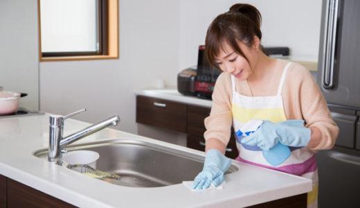 掃除代行一人暮らしにおすすめの業者4選