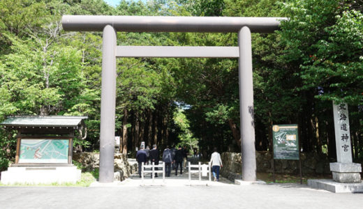 金運のパワースポット「北海道神宮」と呼ばれる理由・パワースポットを解説