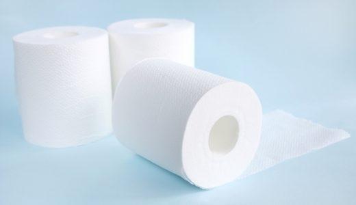 トイレットペーパー売切れ続出!全国各地売り切れている場所公開