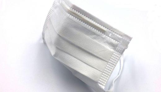 9月30日!マスク入荷しやすい曜日・買える時間帯全国各地公開