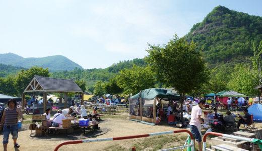 五天山公園では、持込OK!予約なしでバーベキュー。子供は遊具で大満足。