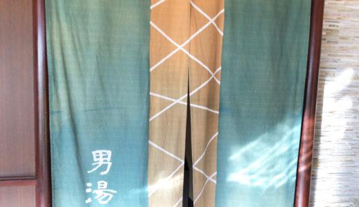 十勝川温泉第一ホテルで、日帰り入浴。クーポン利用でお得な気分。