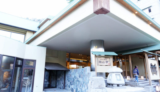 定山渓 【翠山亭】でプライベート温泉を満喫。日帰り入浴にもおすすめです。
