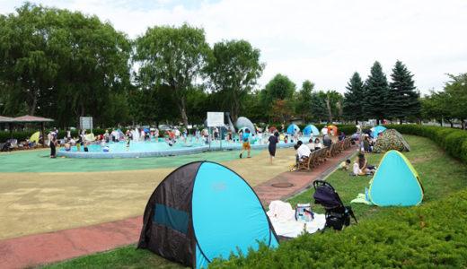 公園での日焼け対策にフルクローズサンシェードテントが便利