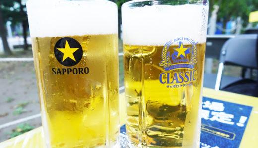 札幌ビアガーデン2019開幕!子連れにおすすめエリアは、サッポロビール